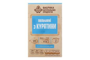 Пельмені з курятини Фабрика Натуральних Продуктів к/у 500г