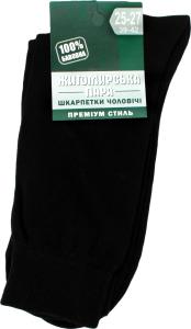 Шкарпетки Житомирська пара чоловічі 39-42