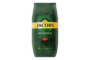 Кофе натуральный жареный в зернах Monarch Jacobs м/у 1кг