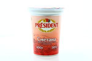 Сметана 30% President ст 400г