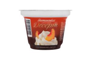Десерт 4.2% сирковий Персик Яготинський ст 180г