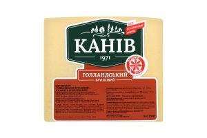 Сыр 45% твердый Голландский Канів 1971 кг