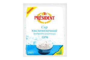 Творог 0.2% Традиционная рецептура President м/у 200г