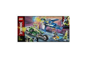 Конструктор для детей от 7лет №71709 Ninjago Lego 1шт