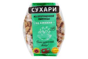 Сухарі з пророщеної пшениці на заквасці Galfim м/у 200г