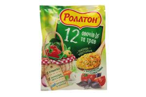 Приправа гранульована універсальна 12 овочів і трав Роллтон 60г