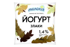 Йогурт Молокия Злаки 1,4% п/э