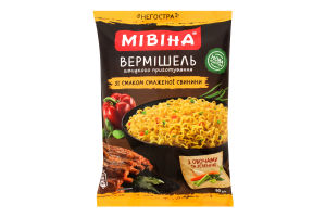 Вермишель Мівіна со вкус см/св овощей и зелен н/ос