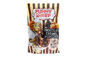Попкорн у шоколадній карамелі Fanny Sheep м/у 90г