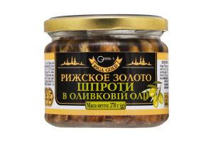 Шпроти в оливковій олії Рижское золото с/б 270г
