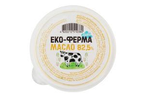 Масло сливочное Еко-ферма Диво 82,5%, кг
