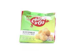 Филе куриное кусочки Chick & Go Легко 300г