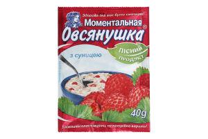 Каша овсяная с земляникой и сахаром Овсянушка м/у 40г