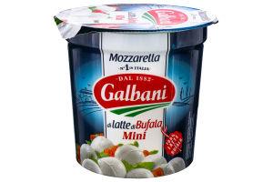 Сир 52% Bufala Mini Mozzarella Galbani ст 350г