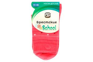 Носки детские Брестские 3081 037 персик р.17-18