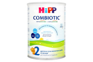 Суміш суха молочна для дітей від 6міс Combiotic Hipp з/б 350г
