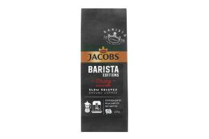 Кофе молотый Barista Editions Strong Jacobs м/у 225г