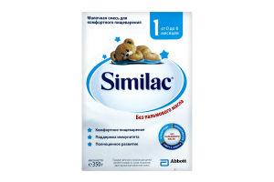 Суміш дитяча молочна 1 Similac 350г