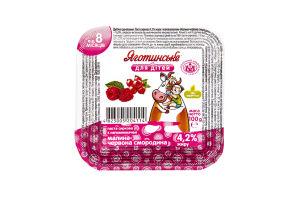 Паста сиркова 4,2% малина-червона смородина Яготинське для дітей п/б 100г