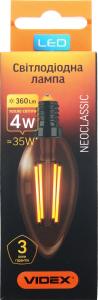 Лампа Videx Filament Led бронза C37FA 4W 2200K E14