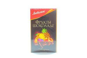 Конфеты Фрукты в шоколаде Ассорти Любимов 150г