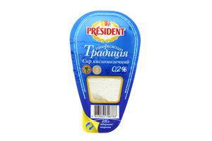 Творог 0% Традиция кисломолочный President 250г