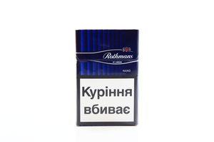 Сигареты Rothmans Nano Blue 20шт