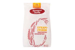 Сухари-гренки пшеничные Классические Черкасихліб ЛТД м/у 300г