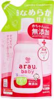 Кондиціонер для прання дитячого одягу Arau Baby 440мл