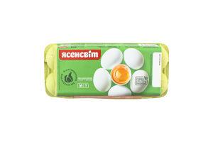 Яйца C1 Ясенсвіт к/у 10шт