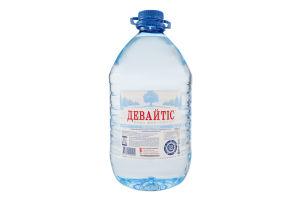 Вода питна негазована Девайтіс п/пл 5л