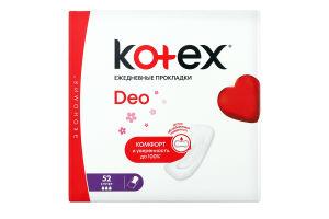 Прокладки щоденні Super Deo Kotex 52шт