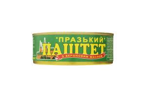 Паштет со сливочным маслом Пражский ОПК ж/б 240г