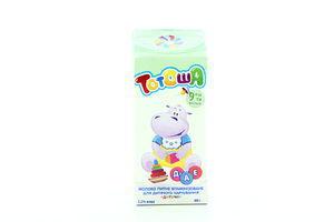 Молоко 3.2% для детей от 9мес Детское Тотоша т/п 200г