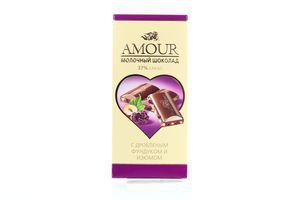 Шоколад Конти Amour молочный дробл фундук-изюм 100г