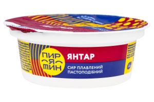 Сыр 60% плавленный Янтарь Пирятинъ 100г