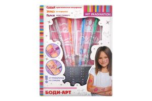 Набір косметики для дітей від 3років №J-003 Боді-Арт Hit Imagination 1шт