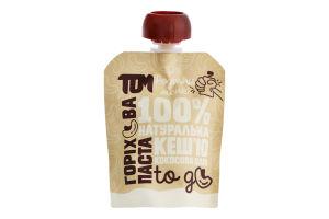 Паста горіхова Кеш'ю-кокосова олія Том д/п 64г