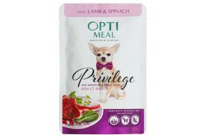 OPTIMEAL Privilege Конс.корм для собак мініатюрних та малих порід з ягнятиною та шпинатом у соусі 0,085 кг