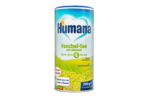 Чай з фенхелем та кмином розчинний для дітей від 4міс Humana з/б 200г