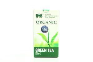 Капсули Fito Зелений чай №40