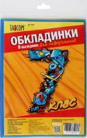 Обкладинки для підручників №7006-ТМ 7 клас Tascom 9шт