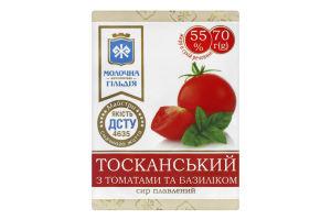 Сир плавлений 55% з томатами і базиліком Тосканський Молочна гільдія 70г