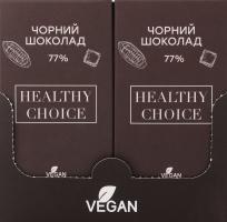 Шоколад 77% чорний Healthy Choice к/у 20г