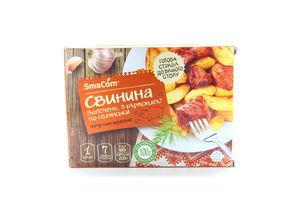 Свинина запеченная с картофелем по-деревенски SmаCom 0,330кг