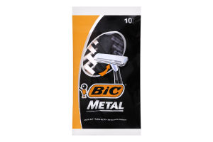 Бритва з 1 лезом Metal BIC 10шт