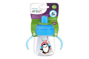 Чашка для питья 260мл для детей от 12мес №SCF753/05 Avent 1шт