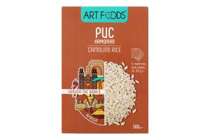 Рис Камолино Art Foods к/у 500г