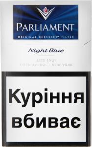 сигареты parliament night blue купить