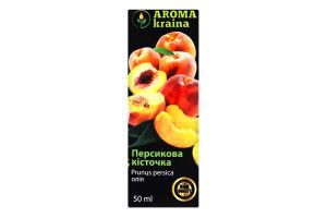 Олія Арома краіна 50мл персикових кісточок
